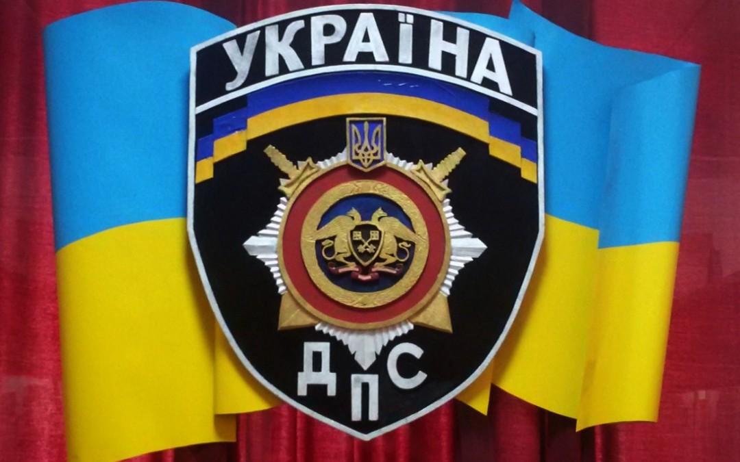 Staż naukowo – dydaktyczny w Kijowie